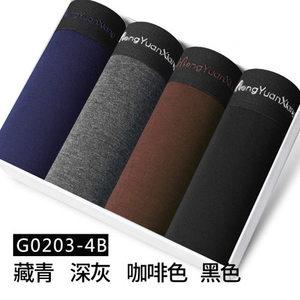 恒源祥 G0168B