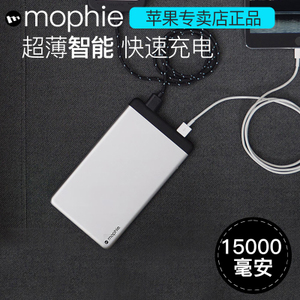 Mophie 5X-10000