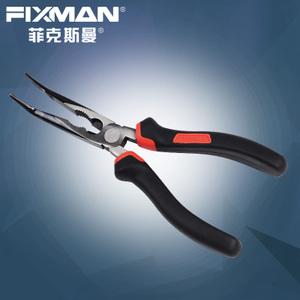 FIXMAN/菲克斯曼 A0204-A0205