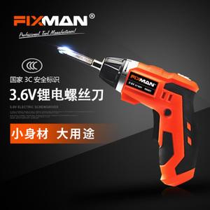 FIXMAN/菲克斯曼 3.6V