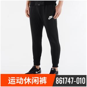 Nike/耐克 861747-010
