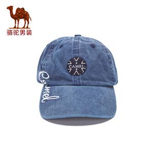Camel/骆驼 D7W217544