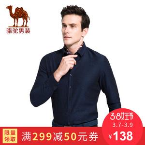 Camel/骆驼 D7C118293