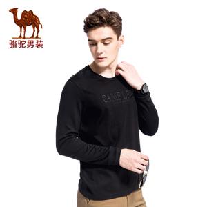 Camel/骆驼 D7A189332