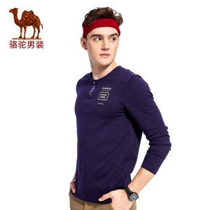 Camel/骆驼 D7A297324