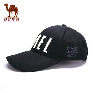 Camel/骆驼 D7W217545