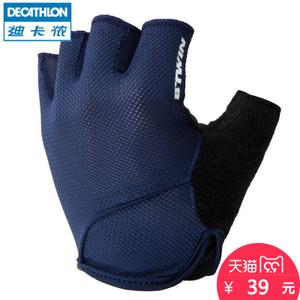 Decathlon/迪卡侬 8353880-8378433