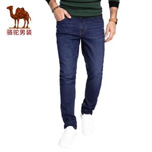 Camel/骆驼 D7X269438