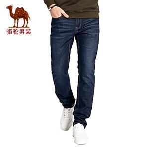 Camel/骆驼 D7X134500