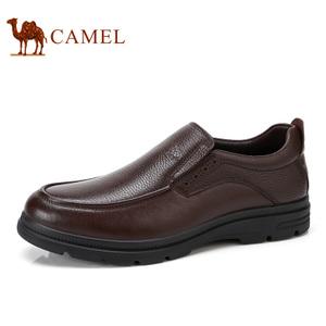Camel/骆驼 A732211280