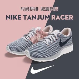 Nike/耐克 921668