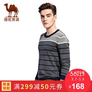Camel/骆驼 D7H024403