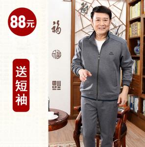 Mu·D·Mei/睦叠美 C2501712-501