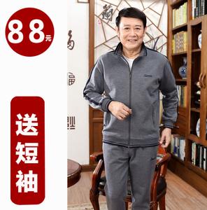 Mu·D·Mei/睦叠美 C2501712-1712