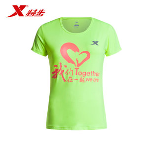 XTEP/特步 985128099066-9281