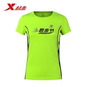 XTEP/特步 985128099066-9505