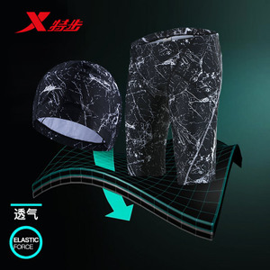 XTEP/特步 883339819100
