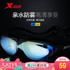 XTEP/特步 883337829106