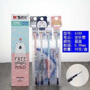 M&G/晨光 41800.381