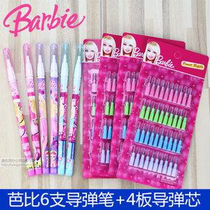 BARBIE/芭比 83012001