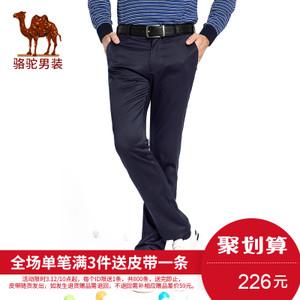 Camel/骆驼 D7P261427