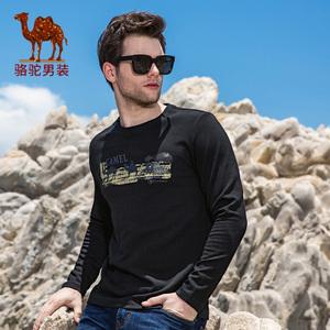 Camel/骆驼 FA7224120