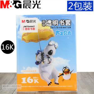 M&G/晨光 JWT94447
