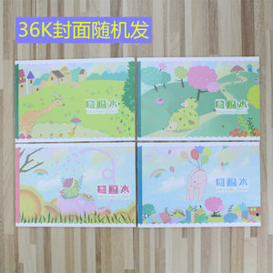 M&G/晨光 T16200-36K