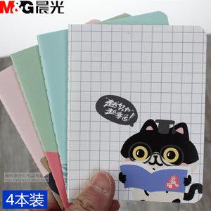 M&G/晨光 F64301