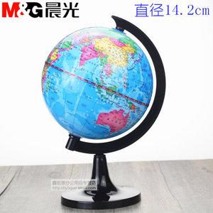 M&G/晨光 ASD99819