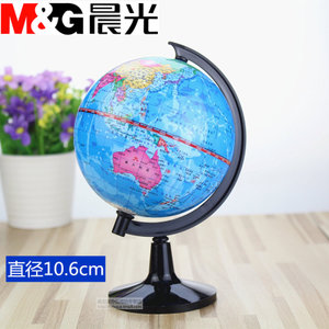 M&G/晨光 ASD99818