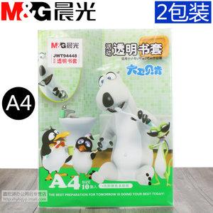 M&G/晨光 JWT94448