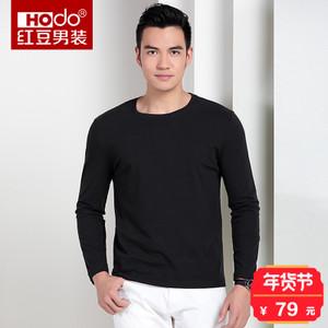 Hodo/红豆 HWX7T6410