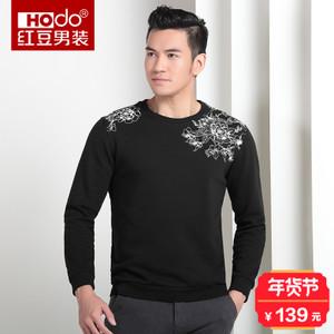 Hodo/红豆 DMGNW014S