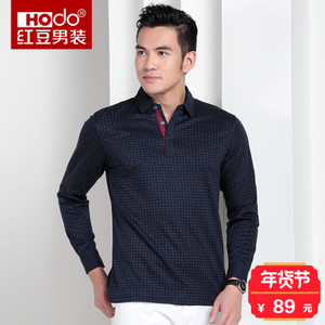 Hodo/红豆 DMGOT007B