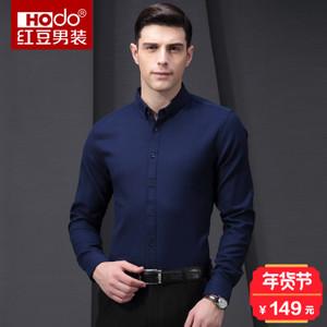 Hodo/红豆 DMGOC021S