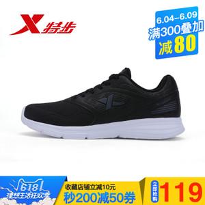 XTEP/特步 983319116656