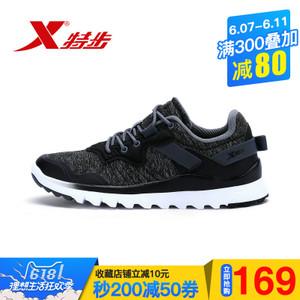 XTEP/特步 983318171218