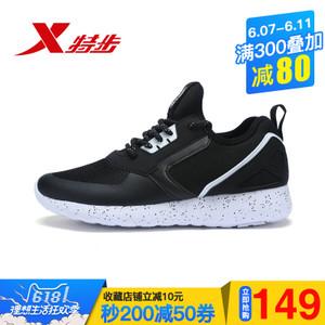 XTEP/特步 983318392752