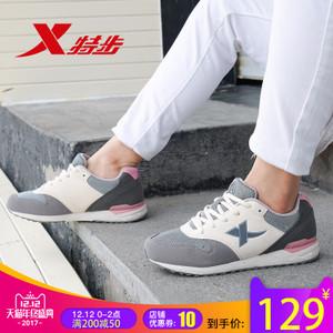 XTEP/特步 984318329892-1