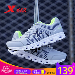 XTEP/特步 983119119066-2
