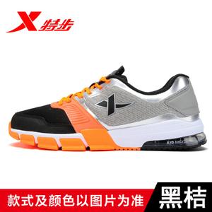 XTEP/特步 984219329565-9628