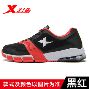 XTEP/特步 984219329565-9107