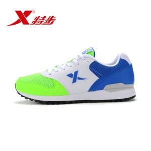 XTEP/特步 984219119237-3976