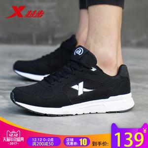 XTEP/特步 984319329662-1