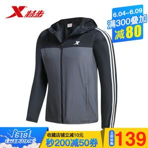 XTEP/特步 983329150338