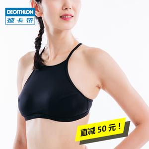 Decathlon/迪卡侬 8385010