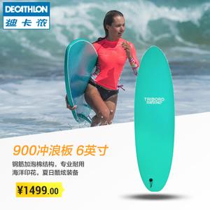 Decathlon/迪卡侬 8385419