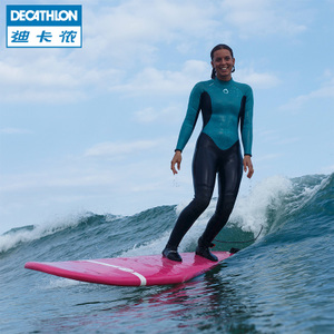 Decathlon/迪卡侬 8329500