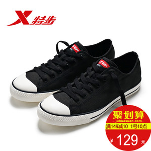 XTEP/特步 983418109607